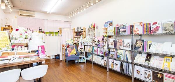 Bridal Shop Link