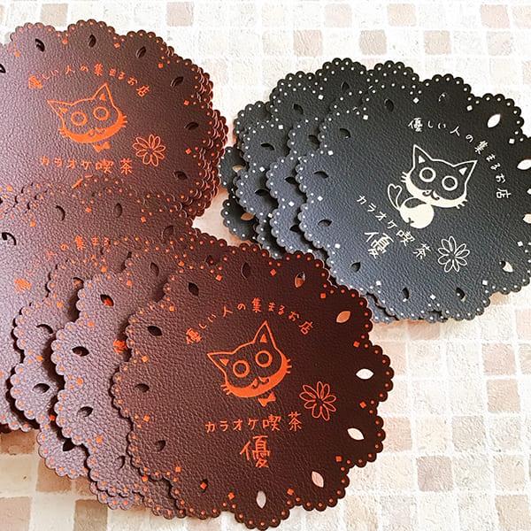 革のコースター オリジナルデザイン