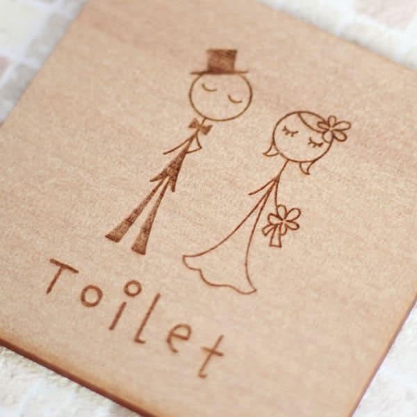 トイレプレート木製トイレマーク