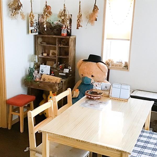 アトリエハウスジャム Atelier House JaM