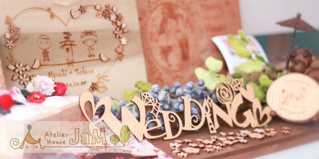 ウェディング特集-for wedding-