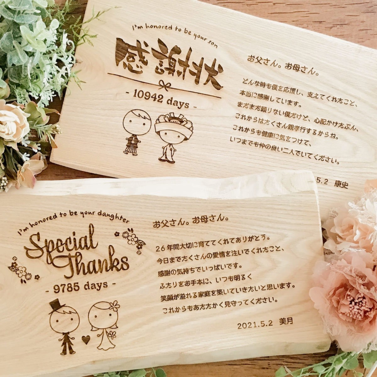サンクスボード感謝状JaMコレ☆wedding