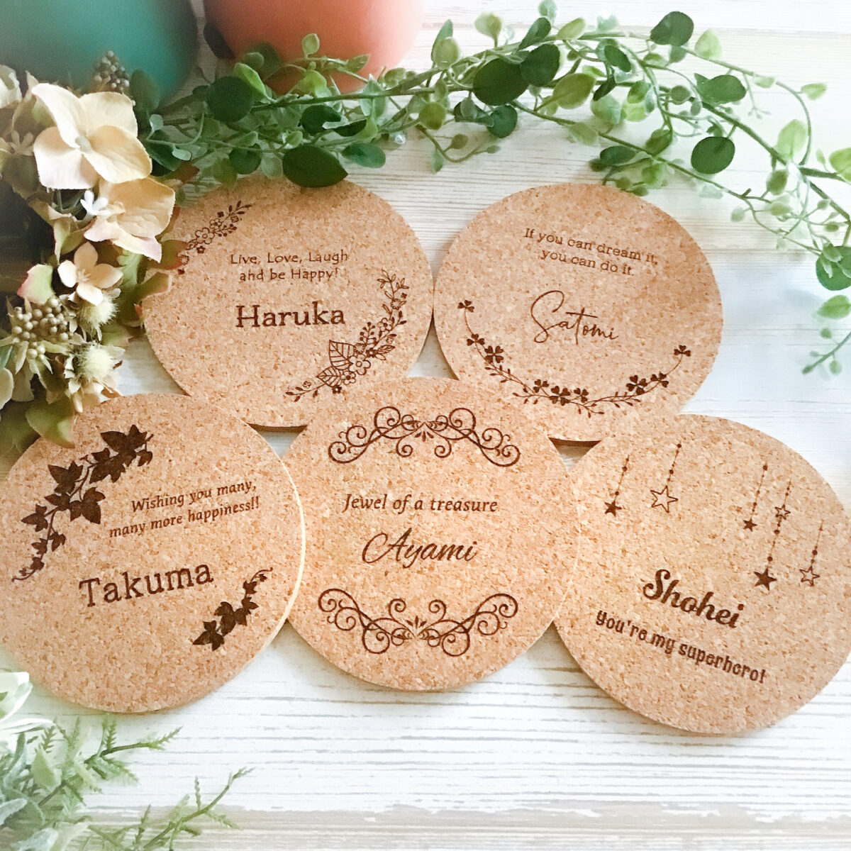 コルクコースター メッセージ+名入れ -プレゼントや記念品・結婚式の席札に-