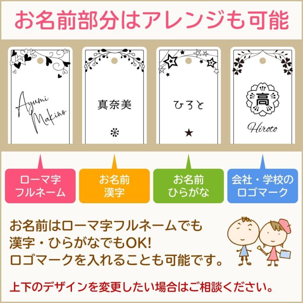 革の栞シンプルデザイン