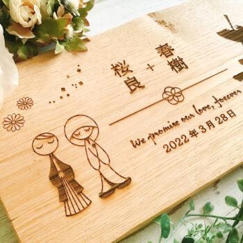 ウェルカムボード JaM wedding -ナチュラルな木のウェルカムボード-