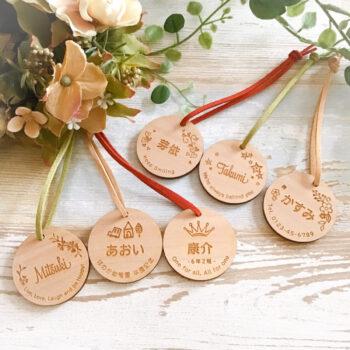 木製キーホルダー 名入れ+メッセージ☆卒園・卒業の記念品に人気です